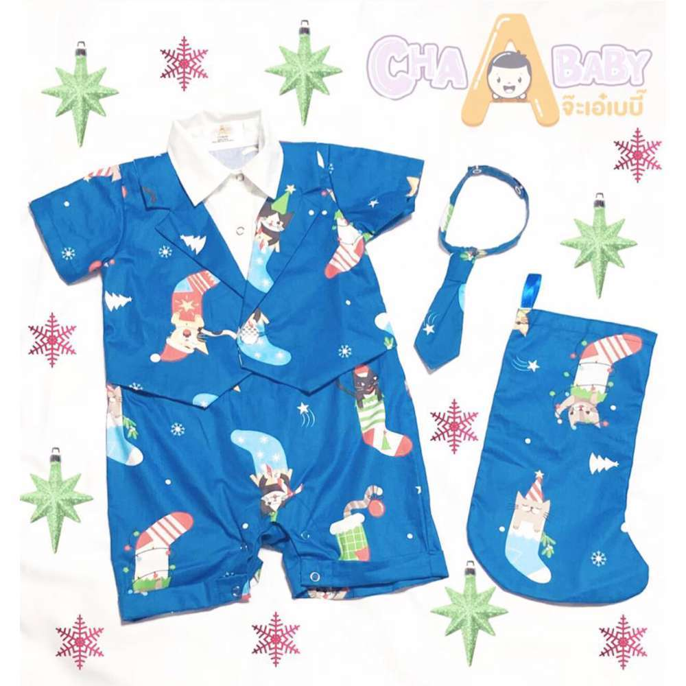 CHA-A-BABY Christmas Blue Boy Suit (6 To 9 Months)