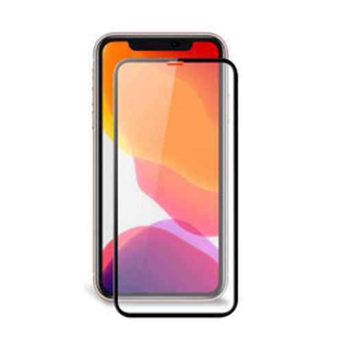 Porodo 3D Curved Edge Glass Privacy Protection for iPhone 11 Pro - Black