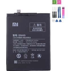 Xiaomi Original Phone Battery BM49 4760mAh High Capacity High Quality for Mi Max Battery Replacement Retail Package Tools