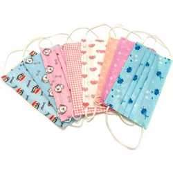 Disposable Ear Loop 3 Ply Masks for Kids( Random Color & Print) - 50pc/Box