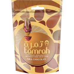 Tamrah Milk Chocolate Zipper Bag 250gm