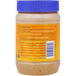 American Garden Chunky Peanut Butter (12x18oz) preview