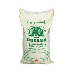 Emigrain Local Maida Premium (1x50kg)