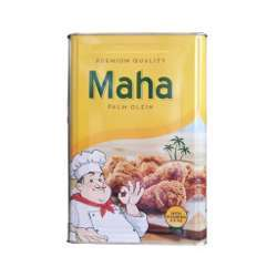 Maha Vegetable Oil Tins (1x17ltr)