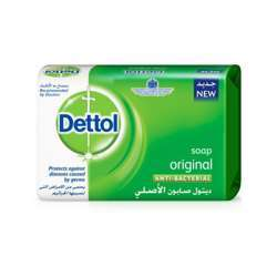 Dettol Soap 120gm (1x72Pcs)