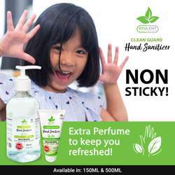 AYULENT Hand Sanitizer Gel with Vitamin E   Advanced Germ Protection - 500 ML preview