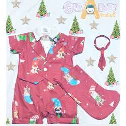 CHA-A-BABY Christmas Red Boy Suit (9-12 Months)