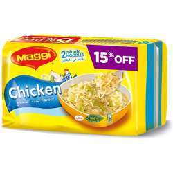 Maggi 2 Minutes Noodles Chicken 77g (Pack of 10)