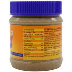 American Garden Chunky Peanut Butter 340 gm preview