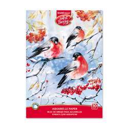 Artberry® Sketchbook With Paper For Watercolors On Glue Snegiri A4, 10 Sheets