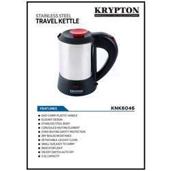 Krypton KNK6046 Electric Stainless Steel Kettle, 0.5L - Stainless Steel Body - Auto Shut-Off On Boiling - Boil Dry Protection - Pilot Lamp