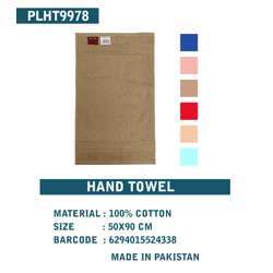 Parry Life PLHT9978 Cotton Hand Towel Brown/Blue/Pink/Beige/Red