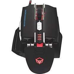 Meetion M975 Gaming Mouse