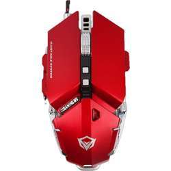 Meetion Metallic Programmable Gaming Mouse - Gray/Red